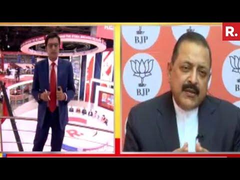 Arnab Goswami Speaks To Jitendra Singh | Exclusive