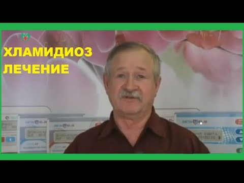 Причины, симптомы и схема лечения хламидиоза у мужчин