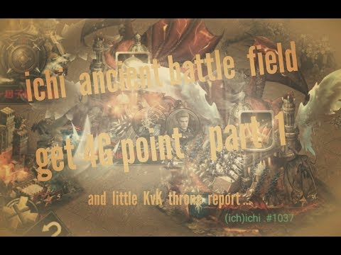 [clash of kings]part1 get4g point ichi 5/25 ancient battle field part 1[cok]