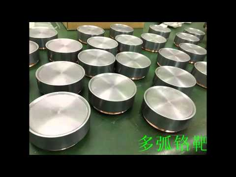 Re : Mersen supplier Shenzhen Sunrise Metal Industry Co.,Ltd tantalum and  niobium alloys