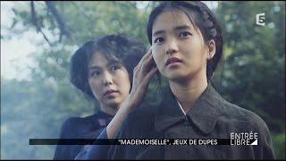«Mademoiselle», jeux de dupes