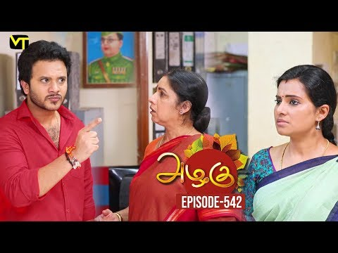 Azhagu Tamil Serial latest Full Episode 542 Telecasted on 30 Aug 2019 in Sun TV. Azhagu Serial ft. Revathy, Thalaivasal Vijay, Shruthi Raj and Aishwarya in the lead roles. Azhagu serail Produced by Vision Time, Directed by Selvam, Dialogues by Jagan. Subscribe Here for All Vision Time Serials - http://bit.ly/SubscribeVT   Click here to watch:  Azhagu Full Episode 538 https://youtu.be/kjV1EGSoawg  Azhagu Full Episode 537 https://youtu.be/n2FXmqOsb-E  Azhagu Full Episode 536 https://youtu.be/vWsIUjK5xJ0  Azhagu Full Episode 535 https://youtu.be/jLYZzDlzdOk  Azhagu Full Episode 534 https://youtu.be/sCxLeUpYRmE  Azhagu Full Episode 533 https://youtu.be/JL8yHWl6eOw  Azhagu Full Episode 532 https://youtu.be/iLuezhcsXlY  Azhagu Full Episode 531 https://youtu.be/PY9FIiinHYI  Azhagu Full Episode 530 https://youtu.be/etxZUwaiTAY  Azhagu Full Episode 529 https://youtu.be/UNqc_e-CkQc  Azhagu Full Episode 528 https://youtu.be/qxhHtHQz3cI  Azhagu Full Episode 527 https://youtu.be/RnecQjFUXOE  Azhagu Full Episode 526 https://youtu.be/QlOLg9XpHls  For More Updates:- Like us on - https://www.facebook.com/visiontimeindia Subscribe - http://bit.ly/SubscribeVT