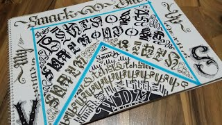 Блог: Обучение каллиграфии, мини-гайд-Турнир по граффити