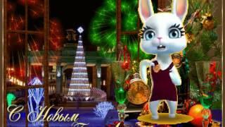 Зайка ZOOBE 'Сегодня Старый Новый Год!'