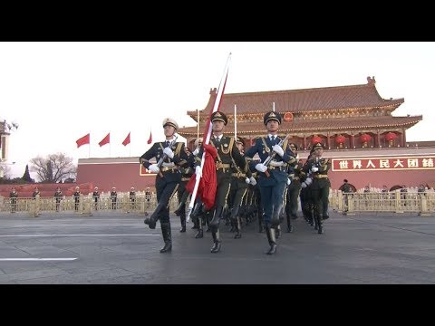 New Type of Flag-raising Ceremony at Beijing's Tian'anmen Sq