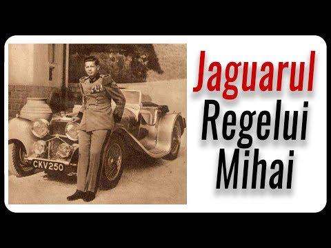 Jaguarul Regelui Mihai