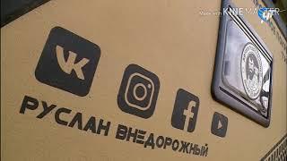 Блогеры о Великом Новгороде