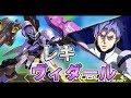 【EXVS2】(レキ視点) キマリスヴィダール の動画、YouTube動画。