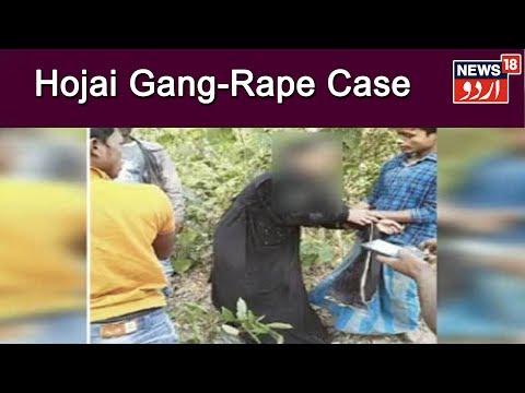 Assam: Police Arrests Four Accused of Hojai Gang-Rape