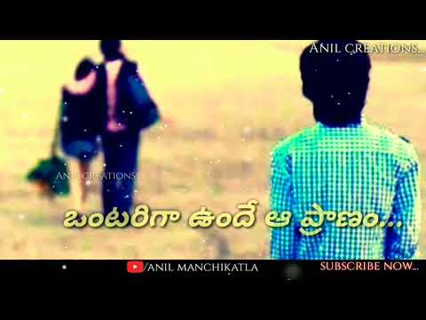 Okatayyaka ontariga undhe aa pranam very emotional heart touching whatsapp status telugu
