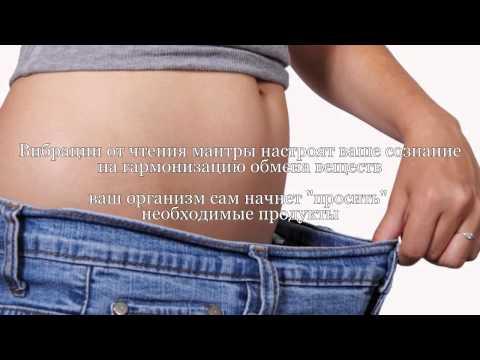Как похудеть за месяц на 5 кг отзывы