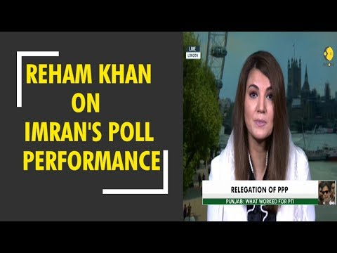 Pakistan Election 2018: Imran Khan's ex wife Reham Khan speaks to WION on his poll performance