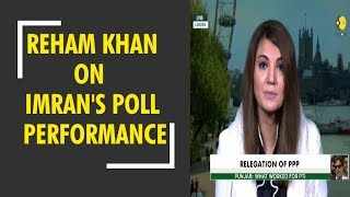 Pakistan Election 2018: Imran Khan's ex-wife Reham Khan speaks to WION on his poll performance