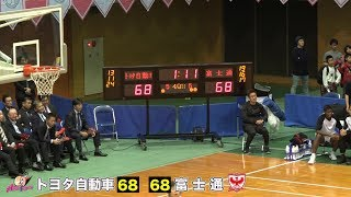 Wリーグ第4週第2戦「富士通 vs トヨタ自動車」の激闘を4Q残り約9分から...