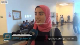 بالفيديو| طلاب زويل ينعون رحيله:
