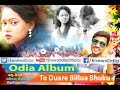 To Duare Billua Bhuku    Odia Album    Full Video    HD