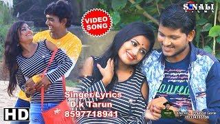 Bhule Gechho Tumi - D K Torun Mp3 Song Download
