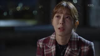 """하나뿐인 내편 - """"나 어떻게 하면 좋아요?"""" 차화연 막말에 상처받은 유이..ㅠㅠ.20181118"""