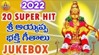 20-nonstop---new-ayyappa-songs-ayyappa-swamy-songs-lord-ayyappa-devotional-songs-telugu