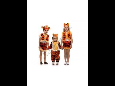Детские карнавальные костюмы для малышей.