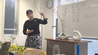 Япония. Урок икебаны в Японской школе Саму 2013 часть 1