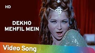 Dekho Mehfil Me Main To Aai