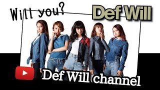 Def Will / Def Will Channel Introduction [Teaser]