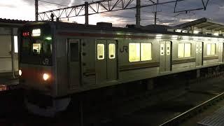 【営業最終日】205系M20編成 新習志野駅発車シーン