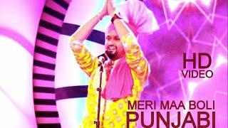 meri maa boli punjabi unreleased new song by roshan prince latest punjabi songs