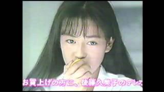 1987-CM DENON CDコンポ CONCEPT D-333CD 後藤久美子さん ごくみ 検索動画 17