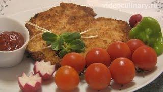 Шницель из куриного филе - Рецепт Бабушки Эммы