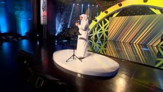 فهد الشهراني تقول الله يطعني أمسيات أمانة الرياض الإنشادية hd