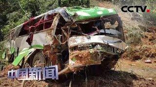 [中国新闻] 习近平就中国旅游团在老挝发生严重交通事故同本扬互致口信 | CCTV中文国际