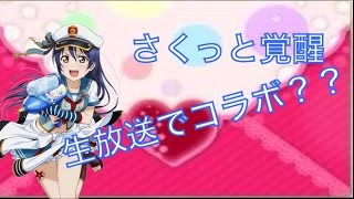 Twitter https://mobile.twitter.com/rinoekaki ニコニココミュニティー...