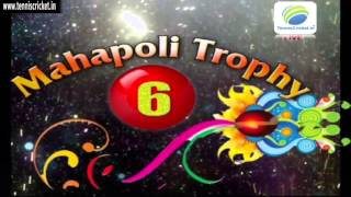 B Indian vs Pioneer Sports   Mahapoli Trophy 2016 Bhiwandi - Live
