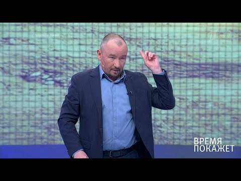 Донбасс: без света