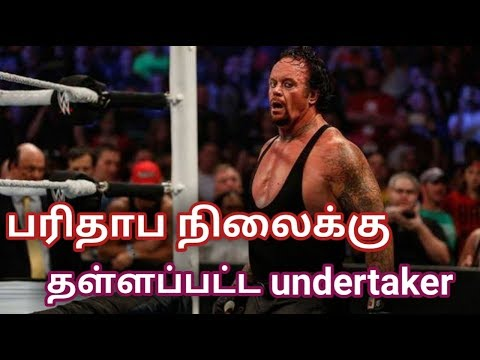 பரிதாப நிலைக்கு தள்ளப்பட்ட undertaker - Wrestling Tamil entertainment news channel