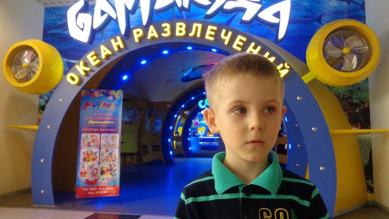 Детский игровой центр Weina 2137, 2в1 (каталка-стол) - YouTube