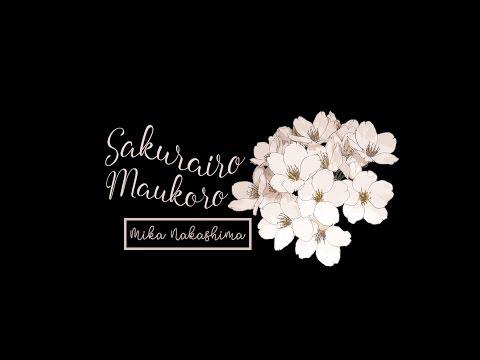 「Vietsub+Engsub+Japanese+Kara」Sakurairo Maukoro (桜色舞うころ) ◎ Nakashima Mika (中島 美嘉)