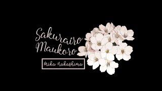 「Vietsub+Engsub+Romanji+Kara」Sakurairo Maukoro (桜色舞うころ) ◎ Nakashima Mika (中島 美嘉)