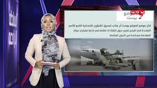 القدس العربي : حوار مع الرئيس عبدربه منصور هادي   السلطة الرابعة - مع بسنت فرج