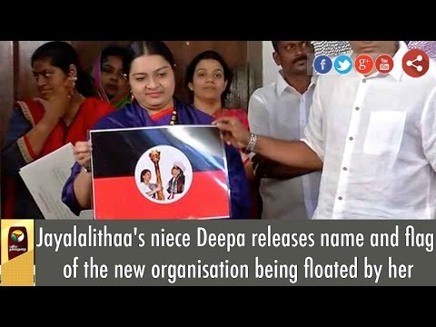 Jayalalithaa's niece Deepa Jayakumar Launches her Own New Party Name & Symbol