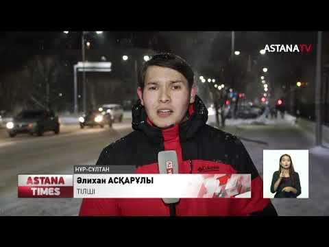 ASTANA TIMES 20:00 (26.11.2019)