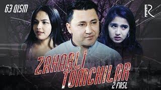 Zaharli tomchilar (o'zbek serial) | Захарли томчилар (узбек сериал) 63-qism