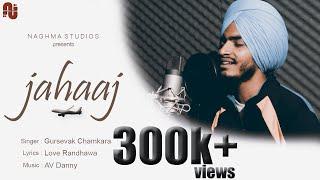 Jahaaj - Gursevak Chamkara | Latest Punjabi Song | New Punjabi Songs 2019 | Naghma Studios