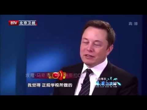 Elon  Musk created a revolutionary type of school