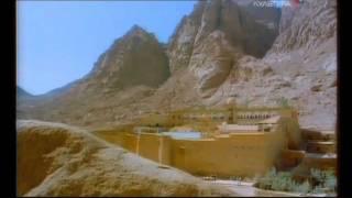 Монастырь Святой Екатерины На Горе Синай(, 2011-05-17T17:58:43.000Z)