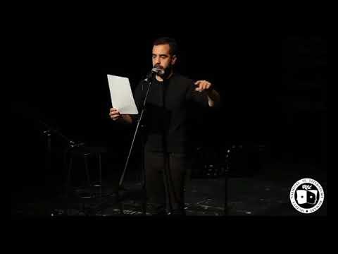 Eduard Escoffet @ Bucharest International Poetry Festival 2018