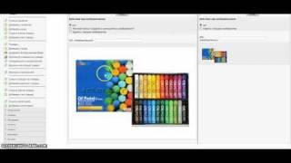 Joomla + Virtuemart - как добавить товар