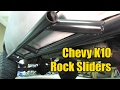 Chevy K10 - Rock Sliders / Rocker Guards - Design 1.0